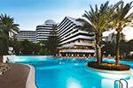 Rixos Downtown Antalya 5*(Lara)